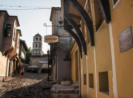 Hotel Photo: Guest House Old Plovdiv