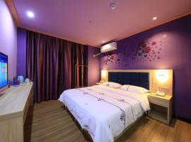 A picture of the hotel: Haikou Meilan Yiping Holiday Hotel (Meilan Airport Branch)