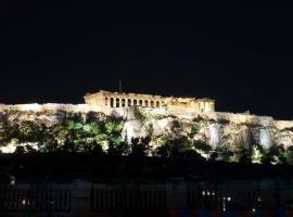 A picture of the hotel: Acropolis amazing view