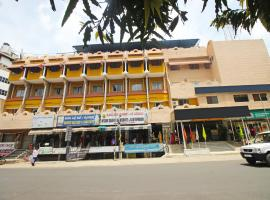 Hotel Photo: OYO 9610 Hotel MB International