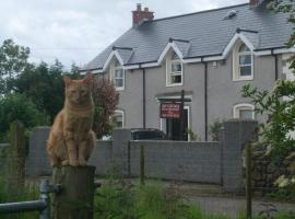 Hotel near Belfast Intl airport : Bay Cottage Bed & Breakfast