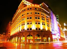 Hotel photo: Xin Hua Hotel Guangzhou
