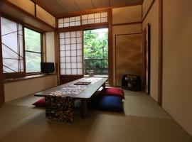 A picture of the hotel: Hananobou Bettei