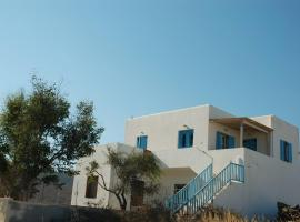 Hotel photo: Livadi Traditional House