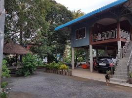 Hotel Photo: Blessing Homestay