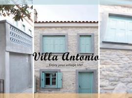 Hotel photo: Villa Antonio