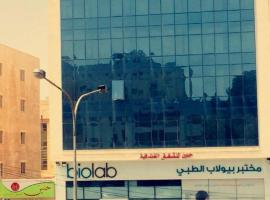 A picture of the hotel: Haneen Hotel Apartments