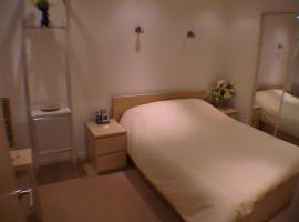 Earle House Serviced Apartments Crewe 英国