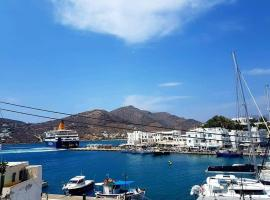 Hotel Photo: The Yacht front apartment at the Ios port