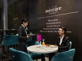 A picture of the hotel: Mercure Shanghai Hongqiao Railway Station
