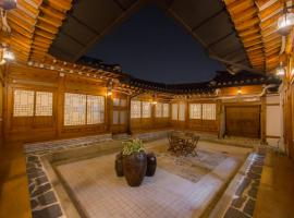 Hotel photo: STAY256 Hanok Guest house