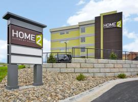 A picture of the hotel: Home2 Suites By Hilton Rapid City