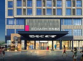 A picture of the hotel: ECHARM Hotel