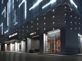 A picture of the hotel: Radius