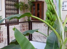 Hotel photo: Riad Marhbabikoum
