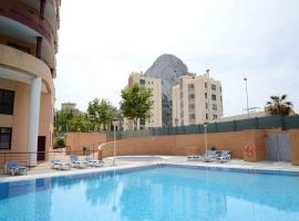 Hotel Photo: Apartamento Nautilus 8A
