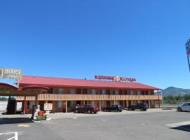 Hotel Photo: Royal Crest Motel