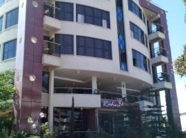 A picture of the hotel: Rahnile Hotel