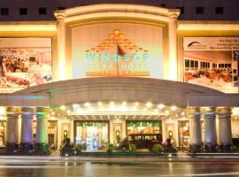 Windsor Plaza Hotel Ho Chi Minh City Vietnam