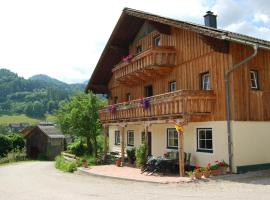 Hotel Photo: Reitbauernhof Schartner