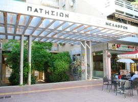 Hotel Foto: King Central Apartment Athens