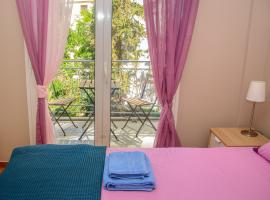 A picture of the hotel: Fully renovated and relaxing apartment