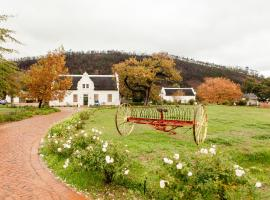 Hotel Photo: Basse Provence Country House