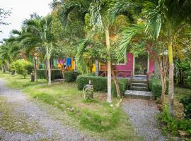 A picture of the hotel: Sabaidee Resort