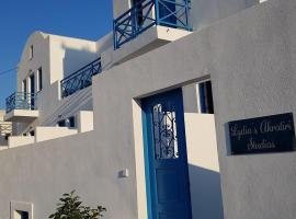 A picture of the hotel: Lydia's Akrotiri Studios