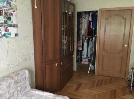 Hotel photo: Homestay Lokomotiv