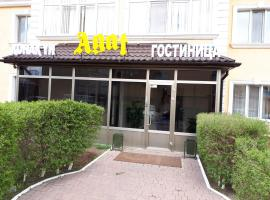 Hotel photo: Astana Agat Hotel