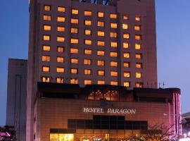 Hotel Paragon Busan South Korea