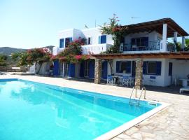Hotel Photo: The Apantima Beach house - with large swimming pool