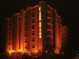 Hotel Photo: Al Sadd Suites Hotel
