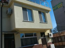 Hotel near Pazardzhik: Guest Rooms Tivona