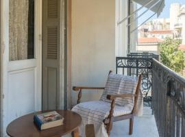 A picture of the hotel: Plaka Vintage