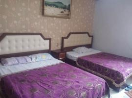 A picture of the hotel: Tumen tour guesthouse