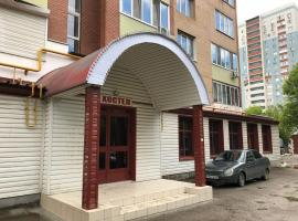 A picture of the hotel: Hostel on Osipenko 39
