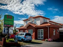 Hotel Photo: 315 Motel Riccarton