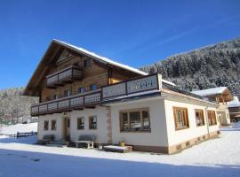 Hotel Photo: Gasthof Auhof