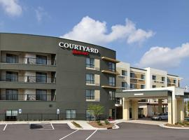 Hotel Photo: Courtyard by Marriott Raleigh North/Triangle Town Center