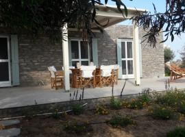 Hotel Photo: The Antiparos Stone house