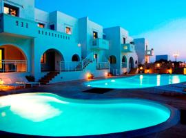 Mitos Suites Agios Prokopios Greece
