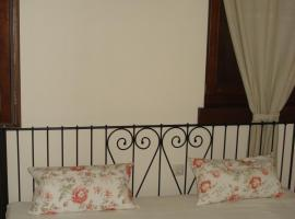 Hotel Photo: Guesthouse Machi