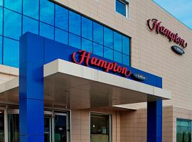 Photo de l'hôtel: Hampton By Hilton Ordu