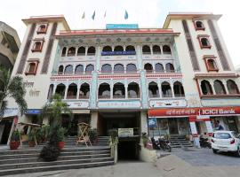 Hotel Photo: OYO 9654 Hotel Arco Palace
