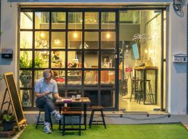A picture of the hotel: Sloth Hostel Don Mueang