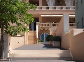 Hotel Photo: Apartments Begic