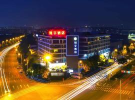 A picture of the hotel: Xing Yu Grand Hotel