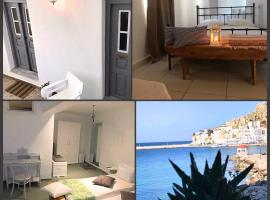 Hotel photo: Greek traditional house by the sea!